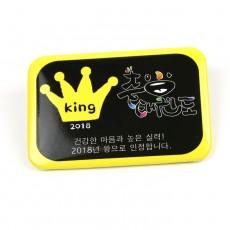 king 뱃지
